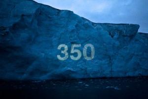 350 glacier